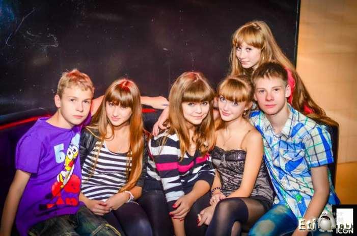 Descargar flasheo de adolescentes rusos